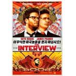 """The Interview – """"Räjäyttävä"""" satiiri Pohjois-Koreasta"""
