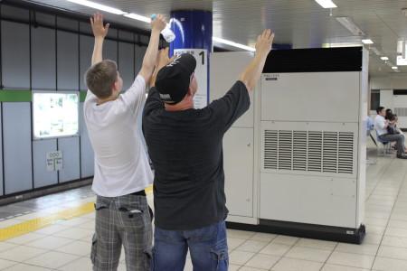 Metrotunnelin ilmastoinnista nautimme jo ensimmäisenä päivänä.Lämpötila oli noin 30 astetta.
