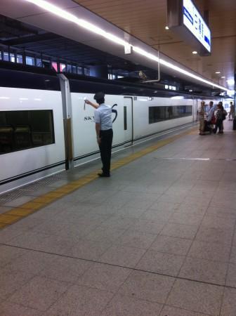 Metroa oli aina vastaanottamassa konduktööri.
